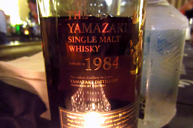 Yamazaki Single Malt Whisky